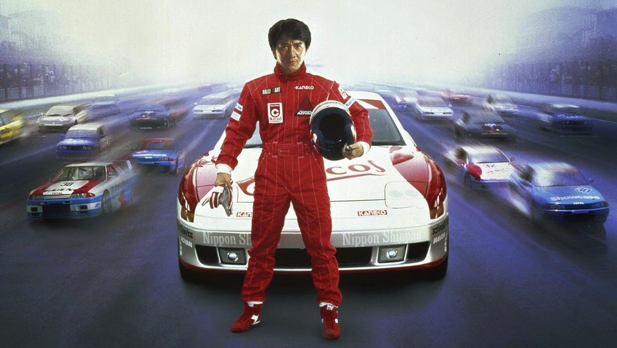Las mejores películas de coches - Operación trueno