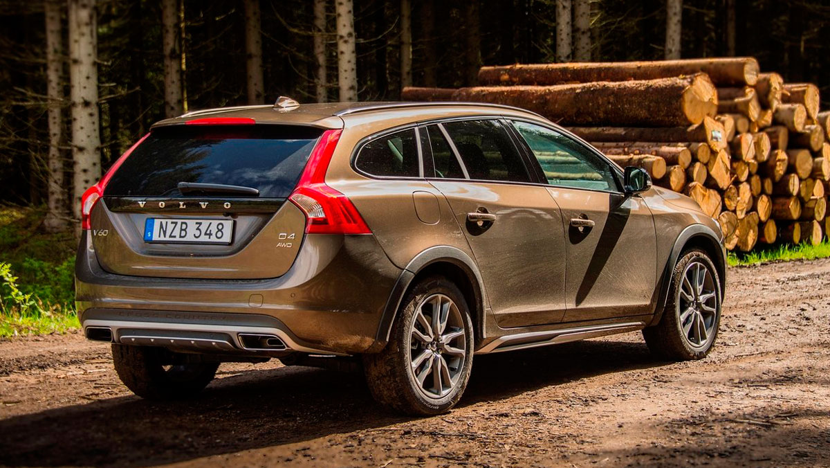 Coches que aparcan solos, Volvo V60 (I)