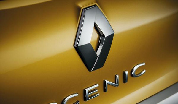 Logos de coches