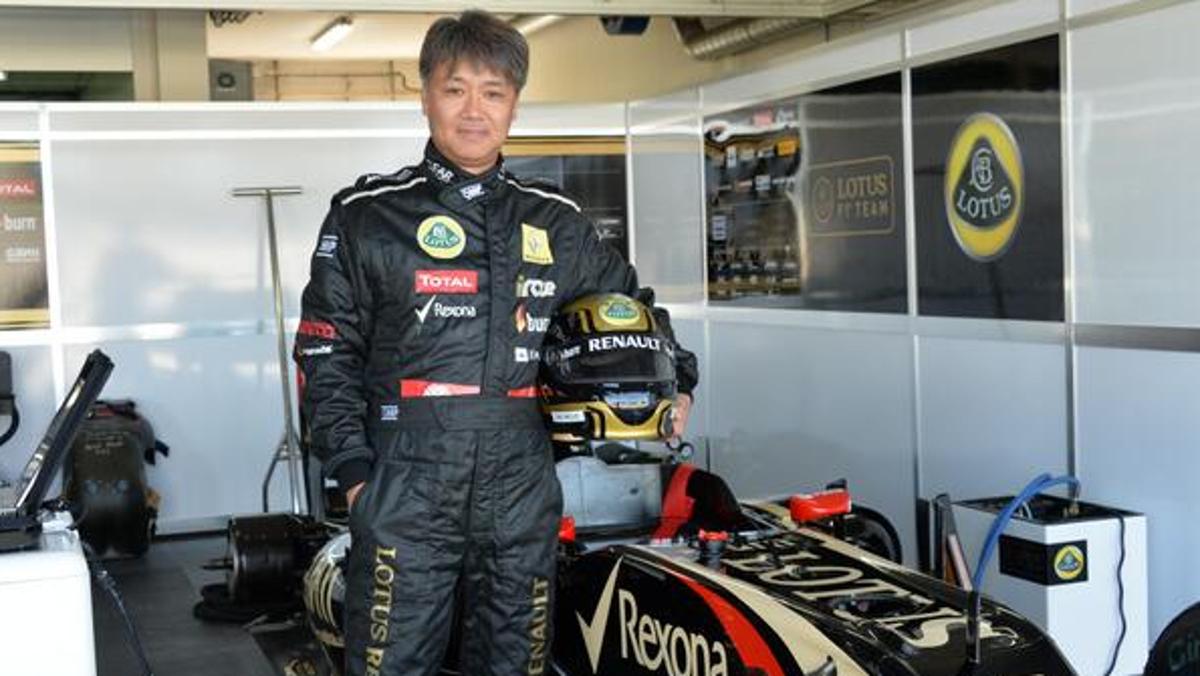 Taki Inoue con un Lotus