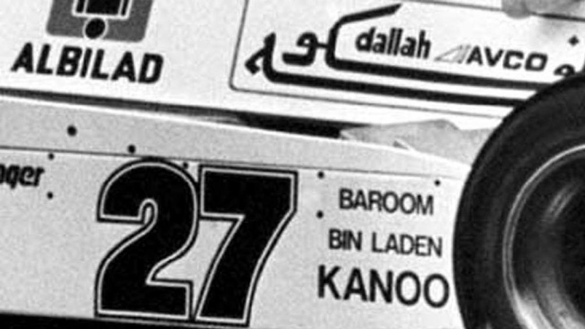 1979 Williams FW07 Cosworth Bin Laden