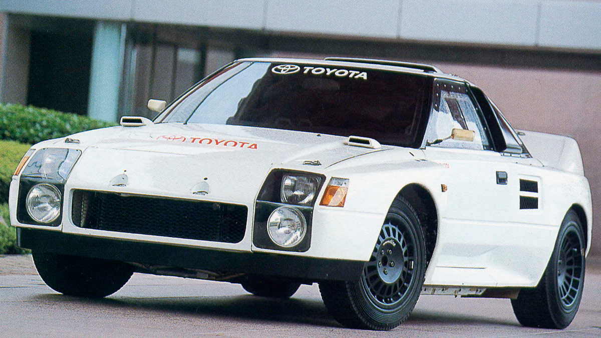 Los 10 mejores Toyota de rallys: Toyota MR2