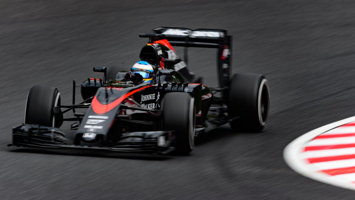Logo McLaren F1