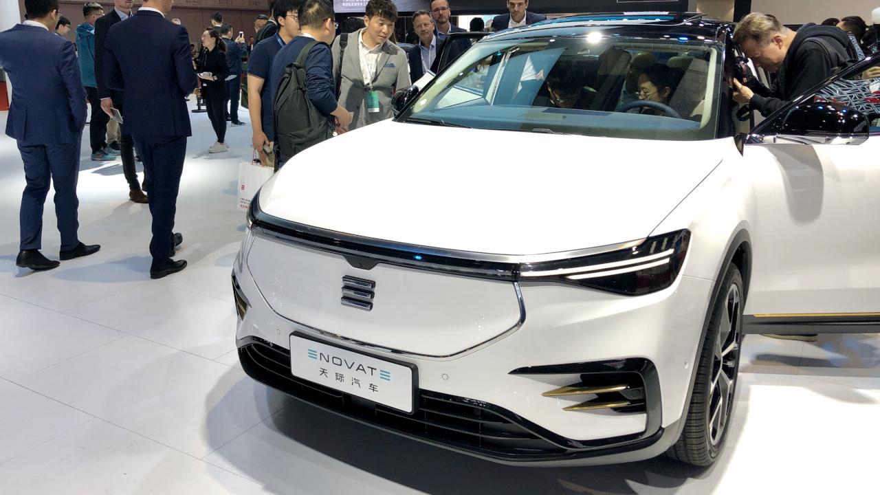 Salón de Shanghai 2019