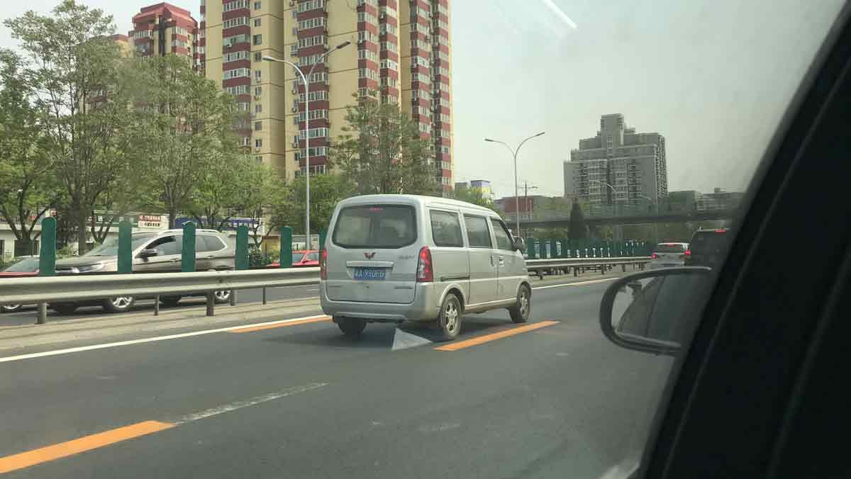Wuling Hongguang en Pekín
