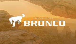 Ford Bronco 2020 futuro todo terreno