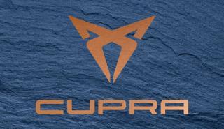 El nuevo logo de Cupra