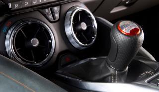 Chevrolet Camaro 2016 cambio manual