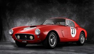 clasico deportivo car lujo