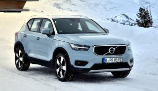 Volvo XC40 Premium Edition
