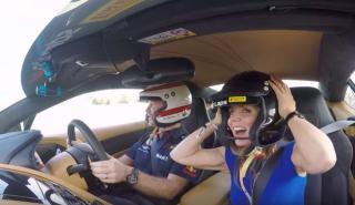 El vueltón de Horner y Gari en un Aston Martin