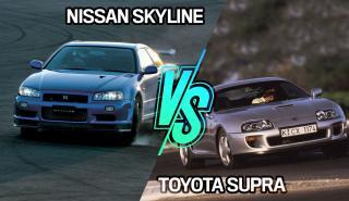 Nissan Skyline o Toyota Supra