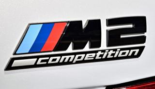 BMW M2 Competition pintura