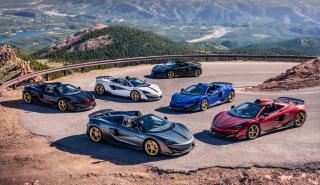 coches deportivos edicion limitada lujo