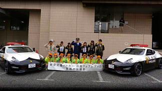 Nissan 370Z Nismo Policía Japón