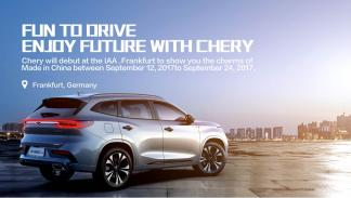 Chery Exeed TX SUV eléctrico chino híbrido