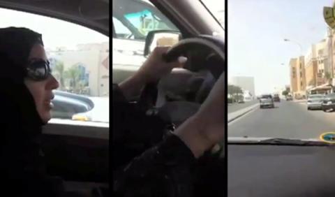 Desmienten la muerte de la activista de Arabia Saudí