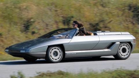 prototipos abandonados Lamborghini Athon delantera