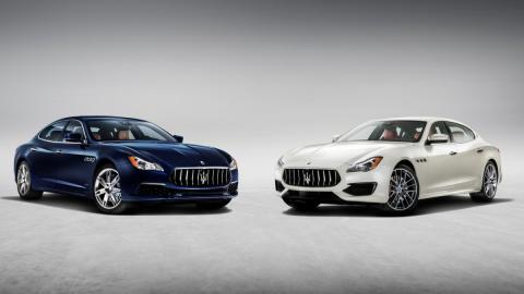 Maserati Quattroporte 2017