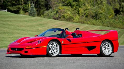 Ferrari F50 descapotable lujo rojo