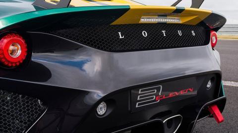 Así es el nuevo Lotus 3-Eleven