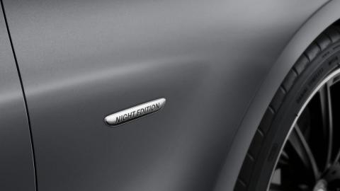 Mercedes Clase S Coupé Night Edition lujo deportivo edicion detroit 2017