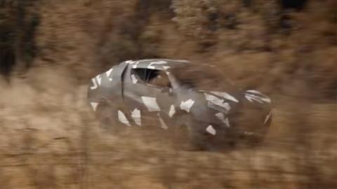 VW Korama Concept