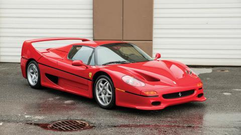 Ferrari F50 de Mike Tyson a subasta