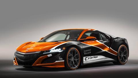 Honda NSX equipo McLaren F1