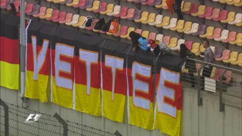 Pancarta apellido erróneo Vettel China F1 2017