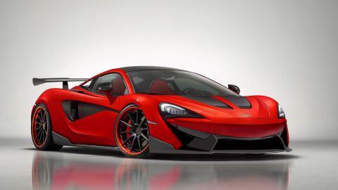 McLaren 570S 1016 Industries preparaciones lujo