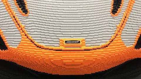 El McLaren 720S de Lego