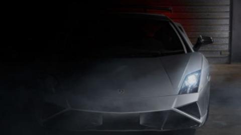 Teaser Lamborghini