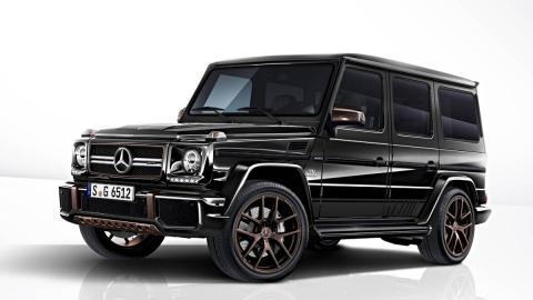 Mercedes-AMG G65 Final Edition todoterreno lujo