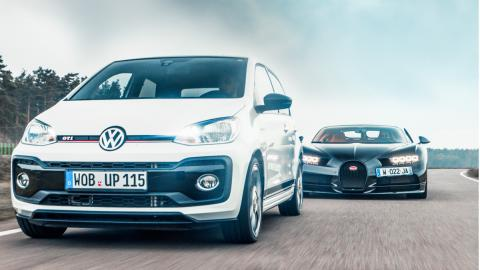 Volkswagen up! GTI vs Bugatti Chiron