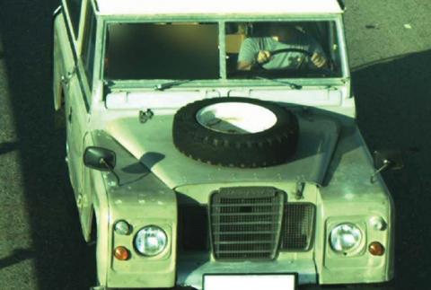 Radar cinturon