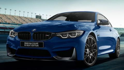 BMW M3/BMW M4 M Heat Edition
