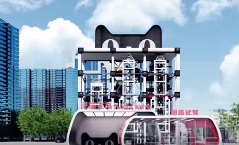 Máquina vending Alibabá
