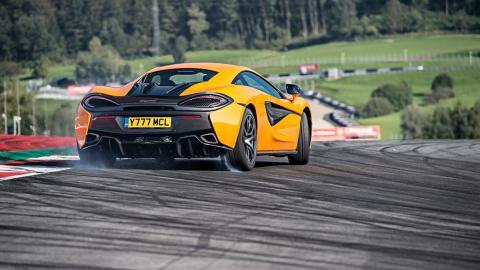 Prueba McLaren 570S