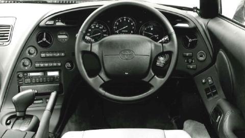 Toyota Supra (IV)
