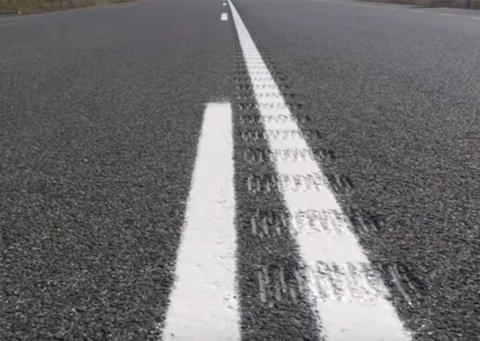 Guías sonoras en la carretera