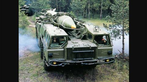 rusia ejercito vehiculo camion misiles