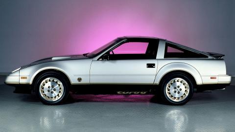 Nissan 300ZX 50 Aniversario Z31