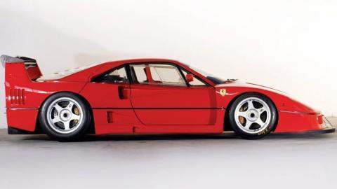 Ferrari F40 LM GTC