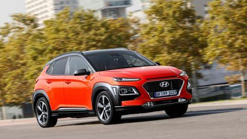 El nuevo Hyundai Kona 2018
