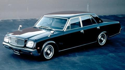 Toyota Century 1967