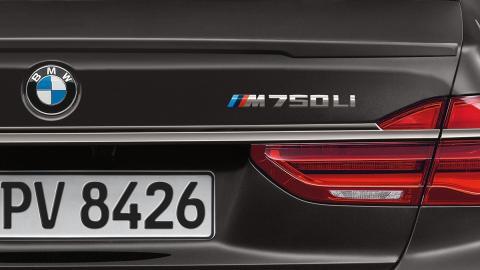 ¿Veremos un BMW 750Li?