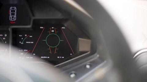 Cuadro Lamborghini Reventon