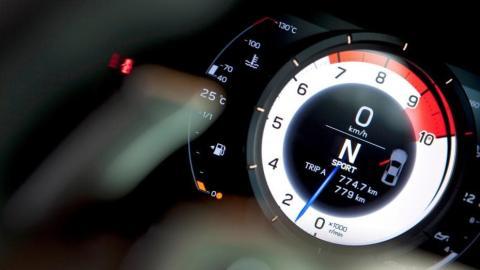 Cuadro Lexus LFA