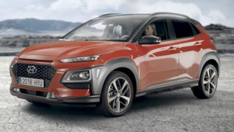 Hyundai MOVE